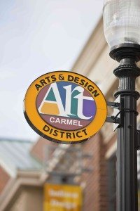 Arts District Lamp